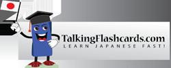 TalkingFlashCards